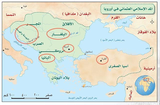 أحدد على الخارطة شكل (37) بعض الدول الأوربية التي وصل إليها الإسلام في عهد الدولة العثمانية .