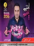 Fouzi Lhammi-Habibi Kadeb 2016