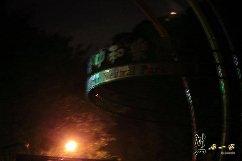 三峽碳中和樂園賞螢火蟲活動
