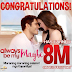 'Always be My Maybe' Earned P8 Million on its First Day