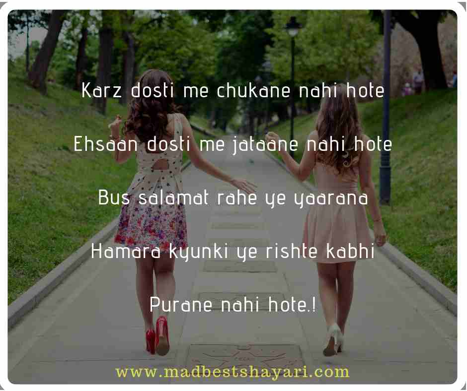 Hindi Shayari Dosti Love, beautiful dosti shayari, dosti shayari image