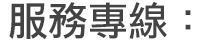 台南貸款公司
