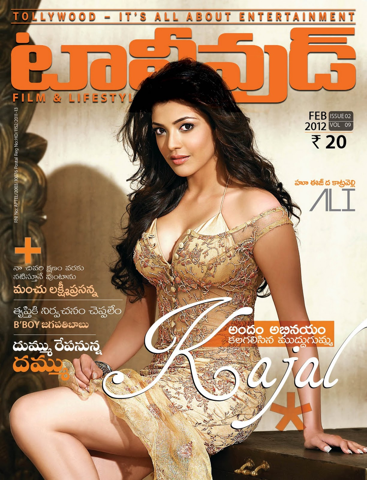 Wallpaper: Hot On Tollywood Magazine in Tamil Actress Kajal Agarwal ...
