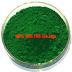 Chrome Oxide - Cr2O3 - Oxit Crom Xanh