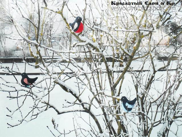 украшение для зимнего сада
