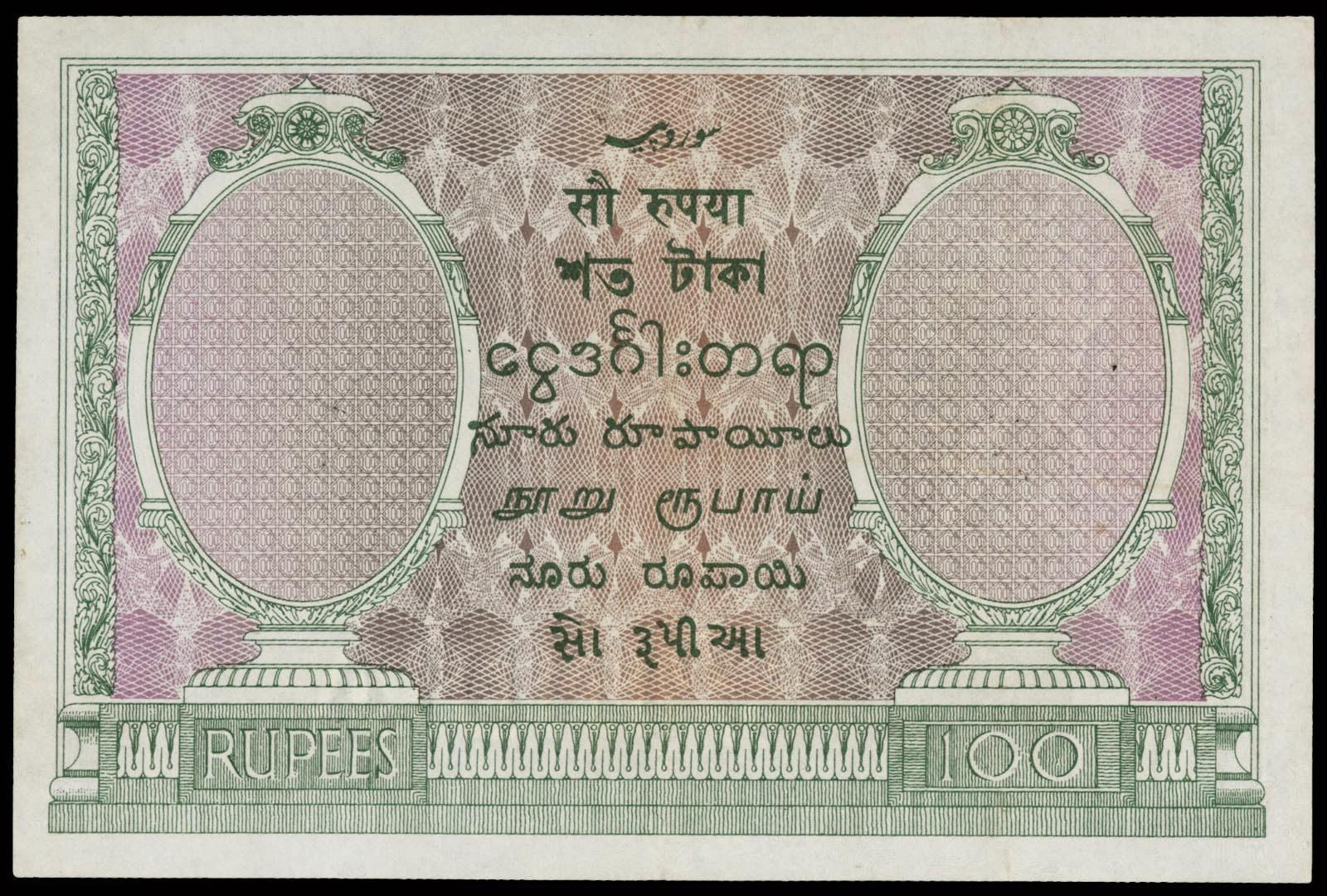 British India banknotes 100 Rupees