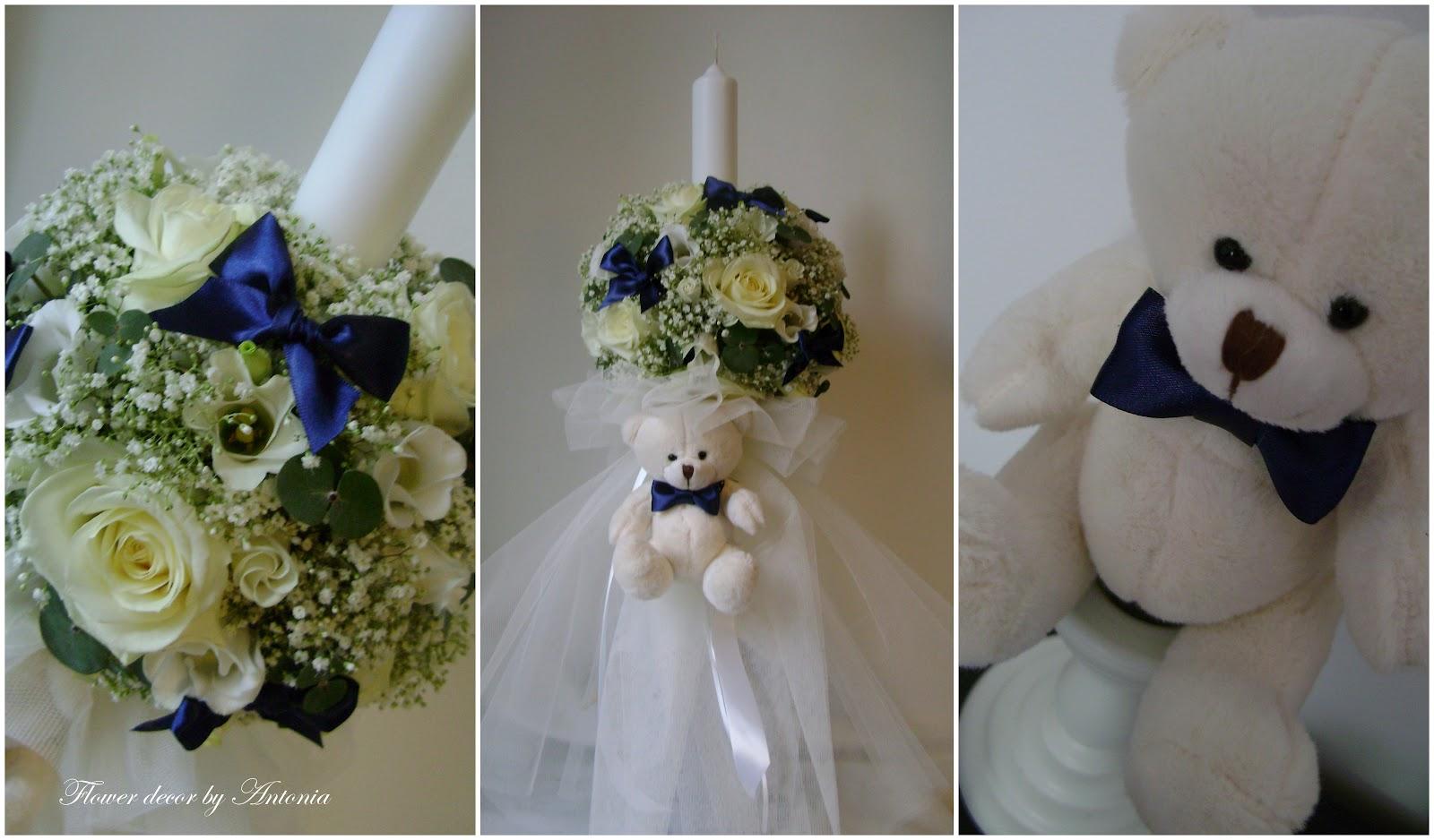 Flower Decor Mini Lumanare Botez Cu Ursulet Alb Si Fundite Bleumarin