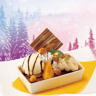 ヘーゼルナッツのクレームブリュレ ~バナナアイスクリーム添え~