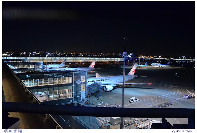 Day 9.4 羽田空港