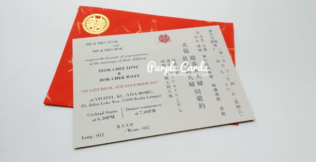 invitation card, chinese, oriental, wedding, save the date, double happiness, photo printing, tie the knot, elegant, unique, special, flat card, english and chinese, pearl, envelope, metallic, plain, simple, printer, vendor, kad kahwin