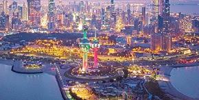 कुवैत की राजधानी क्या है और कहाँ है । Kuwait Ki Rajdhani