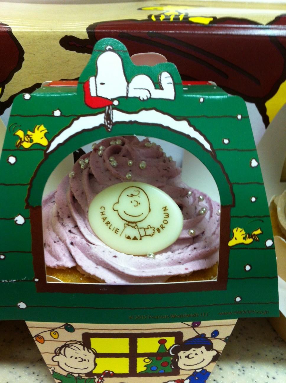 Mister Donut Snoopy S Mont Blanc House ミスド スヌーピーのモンブラン