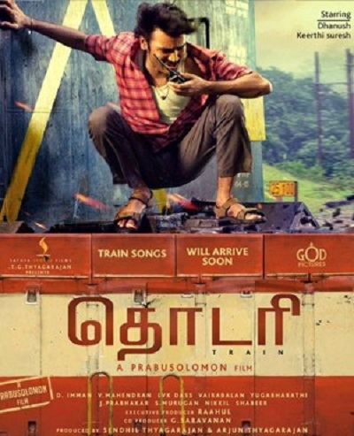 mp3 songs download free tamil movie