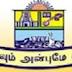 Thiagarajar College Madurai Recruitment on Assistant Professor, Lab Assistant and Office Clerk Vacancies