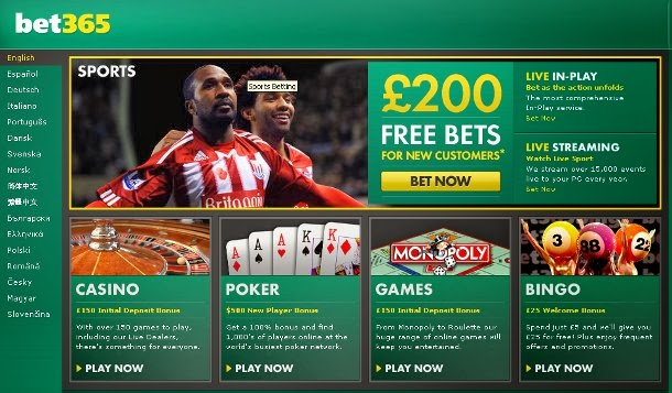 Online Football Betting Site In Nigeria - image 6