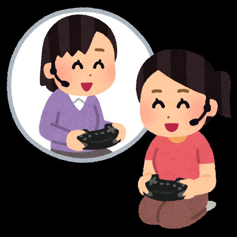 通話しながらゲームをする人たちのイラスト女性 かわいいフリー