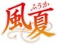Download Song Collection Fuuka Full Version