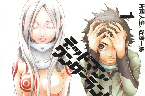 Deadman Wonderland (2011) ταινιες online seires oipeirates greek subs