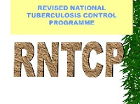 RNTCP Surendranagar Recruitment for Medical Officer Post 2018
