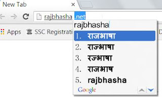 rajbhasha.net google hindi input use