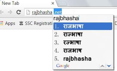 Google hindi input tool free download 1000%