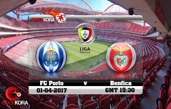 مشاهدة مباراة بنفيكا وبورتو اليوم 1-4-2017 في الدوري البرتغالي