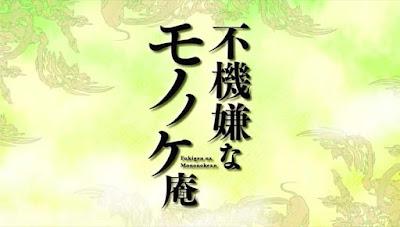 Fukigen na Mononokean Subtitle Indonesia [Batch]