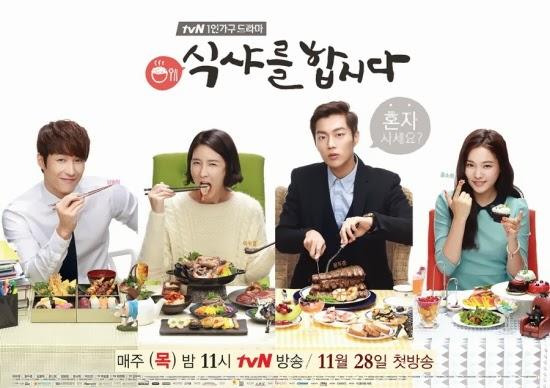 Let eat korean drama ost music