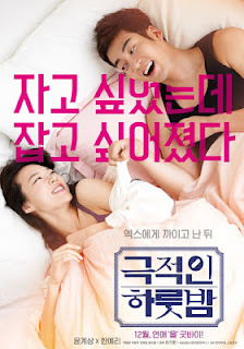 Hot Film A Dramatic Night (2015) Subtitle Indonesia