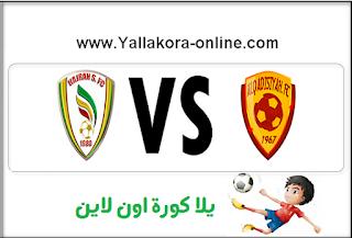 مشاهدة مباراة القادسية ونجران بث مباشر بتاريخ 08-04-2016 دوري عبداللطيف جميل