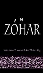 Descarga: El Zohar - Michael Laitman