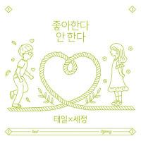 Download Mp3, MV, Lyrics TAEIL (Block B) – 좋아한다 안 한다 (Duet. Sejeong)