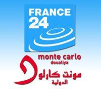 تردد قناة فرانس 24 الفرنسية