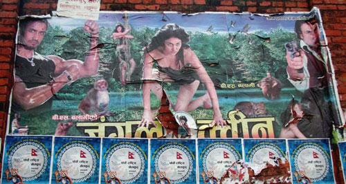 Load shedding nepal schedule latest celebrity