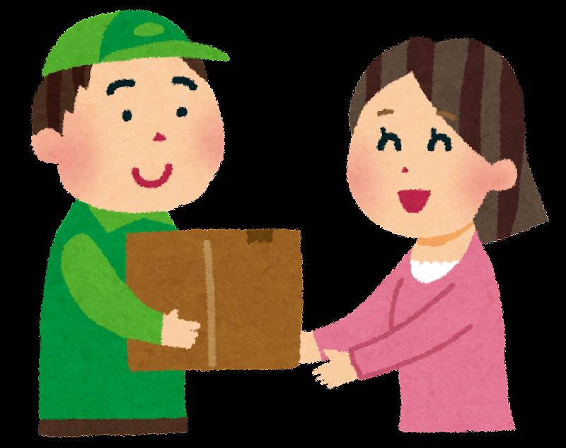 送付」の意味と使い方・添付・送付との違い・反対語|メール ...