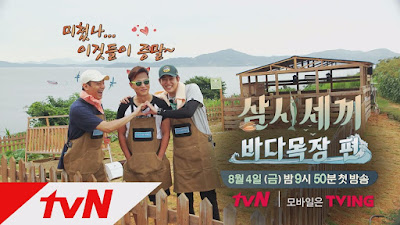 Three Meals a Day Season 4 Episode 12 Subtitle Indonesia [Tamat]