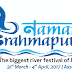 Namami Brahmaputra Theme Song Lyrics | Amitabh Bachchan, Papon