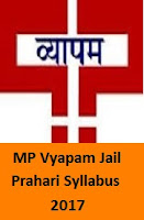 MP Vyapam Jail Prahari Syllabus