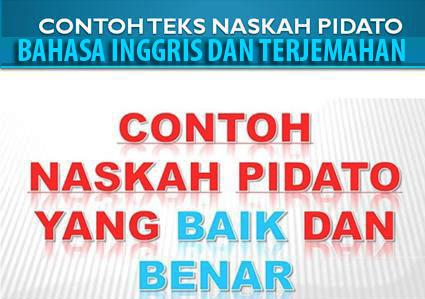 13+ Contoh Pidato Singkat Tentang Agama Islam Dalam Bahasa ...