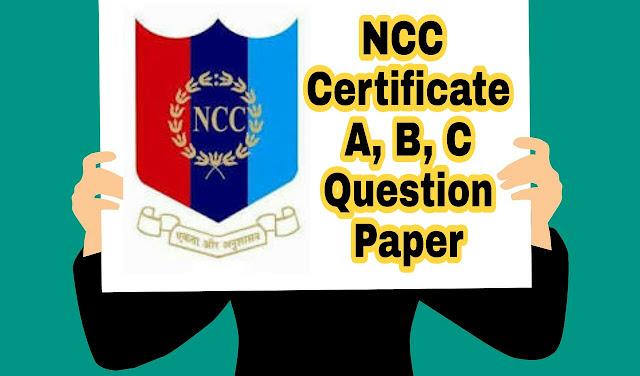 ncc abc certificate question paper pdf