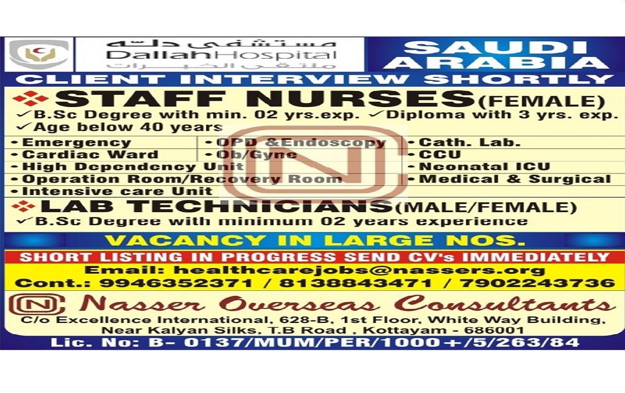 DALLAH HOSPITAL RIYADH, KSA STAFF NURSES VACANCY 2019  - DIRECT AGENCY RECRUITMENT
