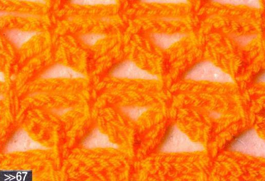 Patrón #1851: Como hacer un Punto Calado a Crochet