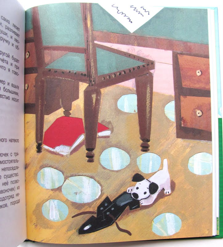 обзор детских книг. 6-7 лет