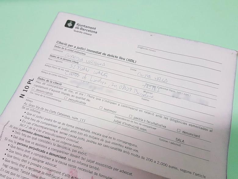 協助巴塞隆納警察所填寫的表單
