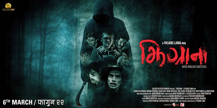 Zhigrana Movie Review