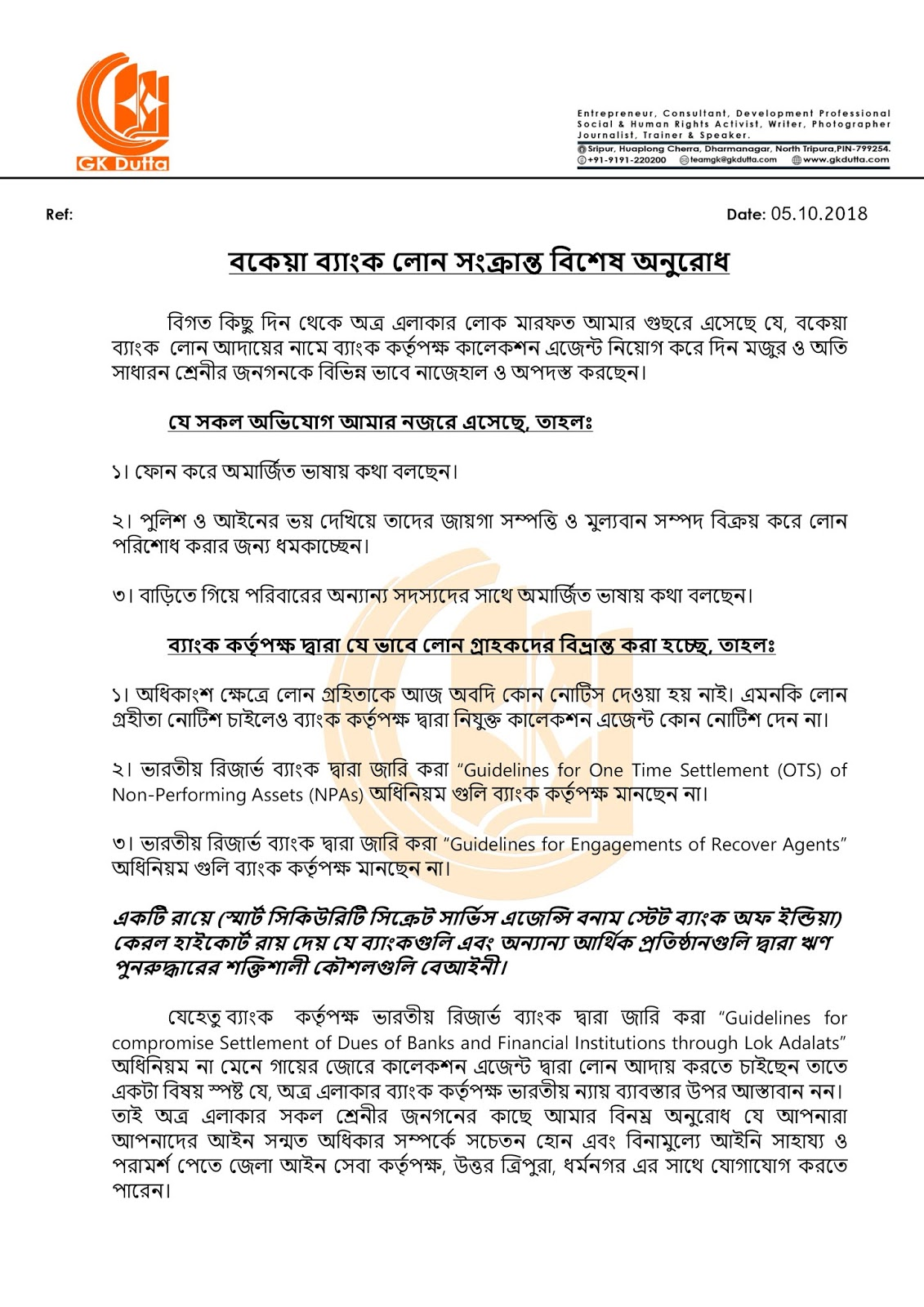 NOTIFICATION-05.10.2018