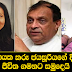 Speaker Karu Jayasuriya's daughter passes away at 40