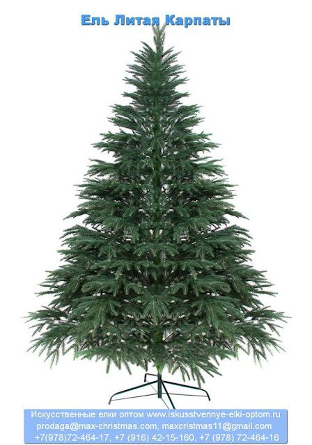 Купить елку искусственную +в интернет