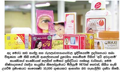 Bad Side Of Whitening Cream sri lanka