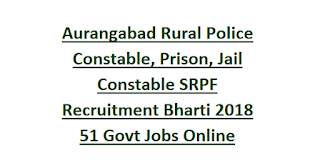 Aurangabad Rural Police Constable, Prison, Jail Constable SRPF Recruitment Bharti 2018 51 Govt Jobs Online